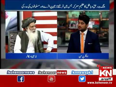 Kohenoor@9 23 MAY 2019 | Kohenoor News Pakistan