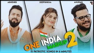 One india mashup 2 (15 patriotic songs in 6 mins) acapella - independence special #vande matram