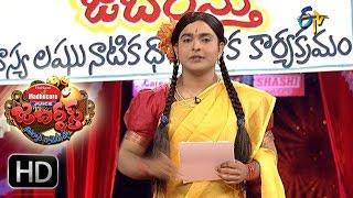 Jabardasth - Getup Srinu Performance - 29th  October 2015– జబర్దస్త్