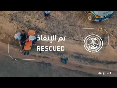 حرس الحدود ينقذ 6 مواطنين تعطل قاربهم في عرض البحر بجدة