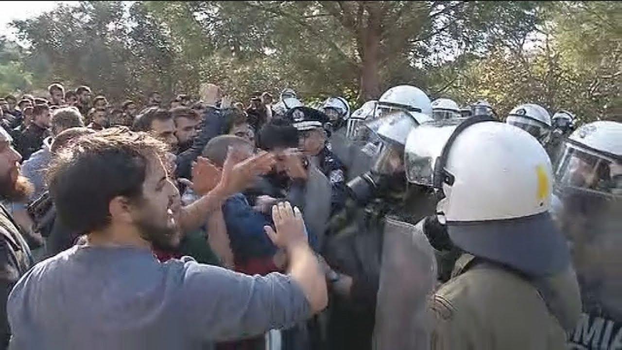 Επεισόδια μεταξύ ΜΑΤ – φοιτητών στο Καβούρι