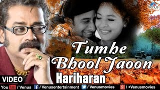 Tumhe Bhool Jaoon Full Video Song | Singer - Hariharan