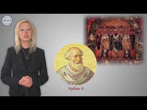Становление и укрепление католической церкви