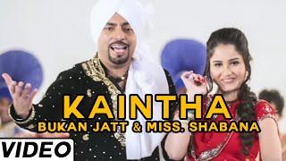 Kaintha  Bukan Jatt