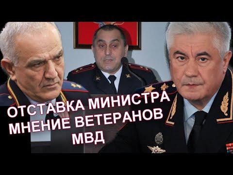 В Дагестане отставники связывают митинг полицейских в Кизляре с отставкой министра МВД.