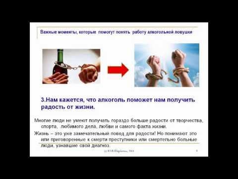 Лечение от алкогольной зависимости в рубцовске