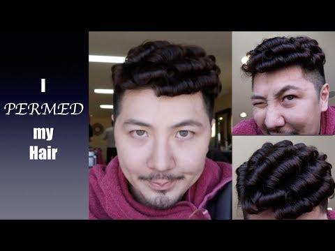 Floresan mainit hair mask review