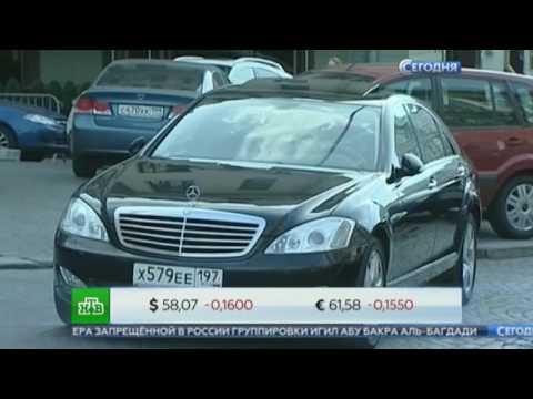 Минпромторг расширил список автомобилей, облагаемых «налогом на роскошь»