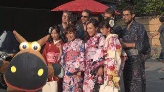 Welcome Wonder Kyoto