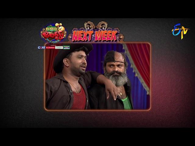Jabardasth – 15th February 2018 – Promo | ETV Telugu | Kirak RP, Hyper Aadhi