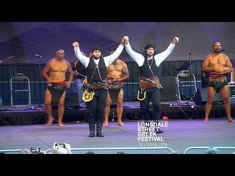 Οι Πόντιοι συνάντησαν τους Μαόρι στη σκηνή του 31st Lonsdale Street Greek Festival (βίντεο)