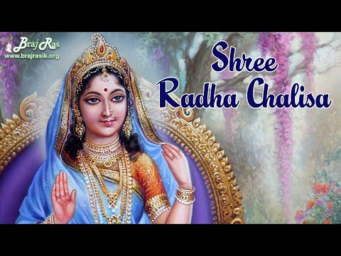 Shree Radha Chalisa  (with meaning) [Eng Sub]
