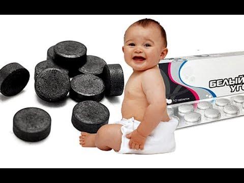 Можно ли ребенку активированный уголь? Можно ли грудничку активированный уголь?