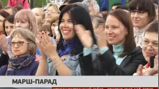Марш парад. Новости. GuberniaTV