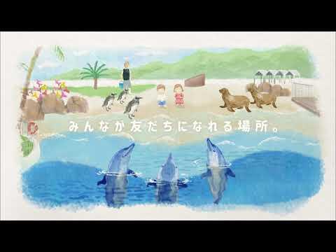 2020夏うみたまご「読み聞かせ絵本」(15秒)篇