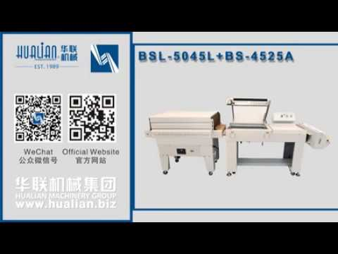 BS-3020A Shrink Tunnel Wrapping Machine