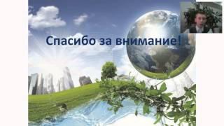 """Всероссийская видеоконференция """"Путь к познанию"""""""