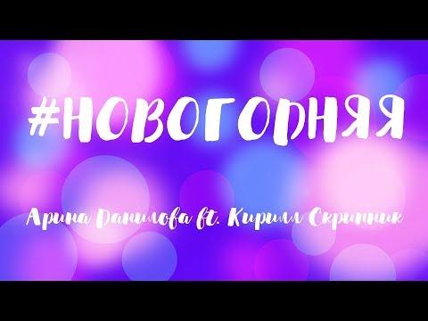 Алексей чумаков песни и тексты счастье