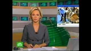 Репортаж телеканала НТВ