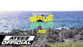 ATEEZ(에이티즈)   'WAVE' Official MV Making Film