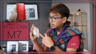 HTC One M7 ตำนานที่กำลังจะหายไป | Old Phone The Series