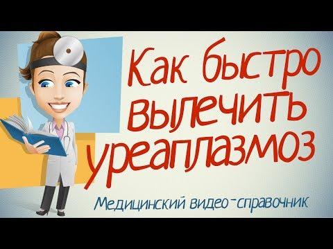 Отечественные лекарства от простатита
