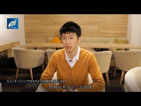 【海外インターン・ベトナム・教育】大阪大学大学院 金谷さん