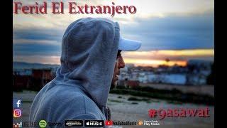 تحميل و مشاهدة Ferid El Extranjero - #9asawat - #قسوات MP3