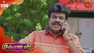 Kalyana Veedu - Episode 596   30th March 2020   Sun TV Serial   Tamil Serial