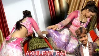 Suhag Ratiya सुहाग रतिया Akhilesh Raj Hot Song Dj Song Romantic 2018 New Bhojpuri Mp3