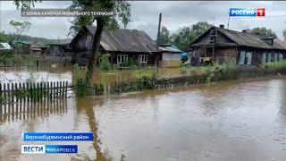 Из-за паводка пришлось эвакуировать жителей в Верхнебуреинском районе. Вести Хабаровск