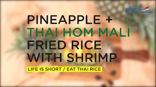 Pineapple Fried Rice Recipe Video