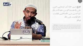 Bagian 4 – Meyakini adanya petunjuk yang lebih sempurna – Ustadz Dr. Abdullah Roy, M.A