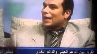 دكتور حسين مصيلحي وعضو مجلس الشعب أ/ اشرف الشبراوي
