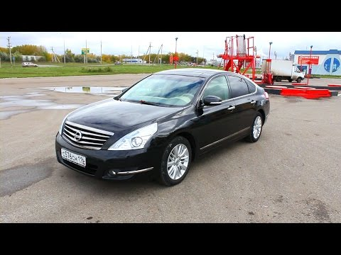 2011 Nissan Teana J32. 2.5 CVT. Start Up, Engine, and In Depth Tour.