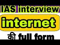 #TechnicalSSS#internet ki full form