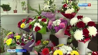 Вести Хабаровск