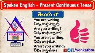 telugu spoken english learning telugu video - Thủ thuật máy