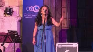 Altajer, Donia Massoud @ Odeon Theater, Amman, Shoman Festival 2019 - دنيا مسعود التاجر تحميل MP3