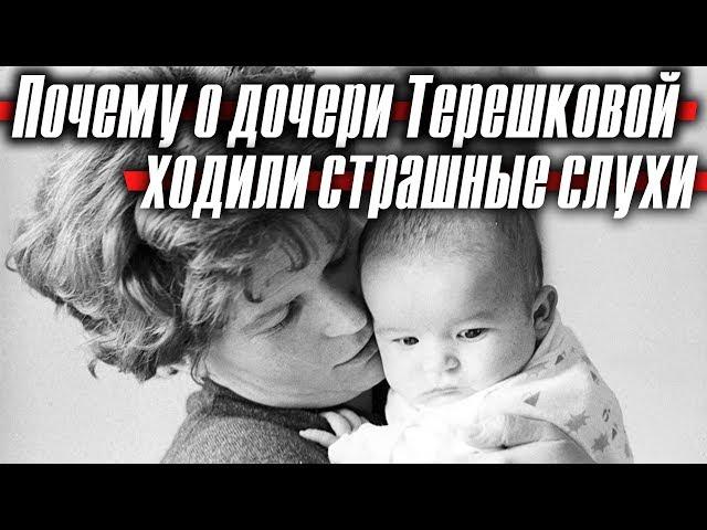 Видео Произношение Терешкова в Русский