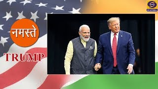 #NamasteTrump #USPresident #DonaldTrump is embarking on his maiden two day visit to India from February 24 which will further cement the relations between the two nations. Trump official visit kickstarts with his arrival in the city of Ahmedabad which is the business nerve center of the western state of Gujarat. Soon on his arrival at the Sardar Vallabhbhai Patel International Airport President Trump and Prime Minister #NarendraModi will hold a road show from the airport en route to the Sardar Patel stadium in #Motera. Over 1.2 lakh persons will participate in the participate in the 'Namaste President Trump' event on February 24 at the Motera stadium. The 'Namaste Trump' will be akin to the 'Howdy Modi' event held in USA on 22 September 2019 in Houstan, Texas. He will make a stopover in the magnificent city of Agra in Uttar Pradesh to see the Taj Mahal accompanied by the first lady  Melania Trump.