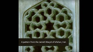 #35 – A Pattern From Jameh Masjid Isfahan Iran - How To Draw Islamic Geometry - زخارف اسلامية هندسية