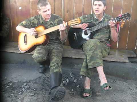 , title : 'Розовый вечер - Армейская песня под гитару'