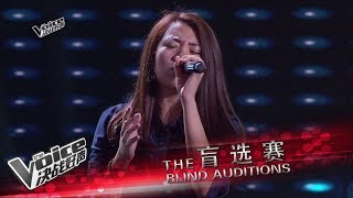 Celine黄彤欣《無底洞》Blind Auditions | The Voice 决战好声 2017