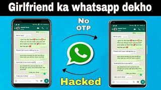 How to export Whatsapp chat as PDF   🔥 Whatsapp Chat Export