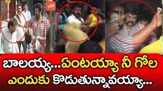 Balakrishna Behaviour Effects TDP in Nandyal By Election   Balayya Vs YCP Vs TDP   YOYO TV Channel