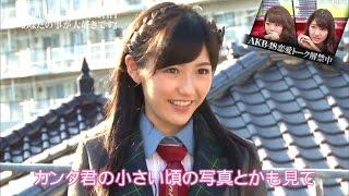 AKB48まゆゆ渡辺麻友ファンの14歳少年に愛の告白部屋でエロ本発見140924恋愛総選挙SKE48NMB48HKT48