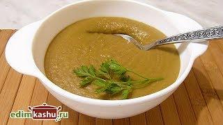 Как быстро приготовить суп-пюре без блендера// Суповарка Saute&Soup-Morphy Richards 501014