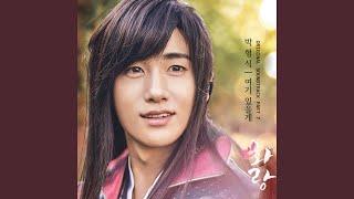Hyungsik - I'll Be Here (Instrumental)