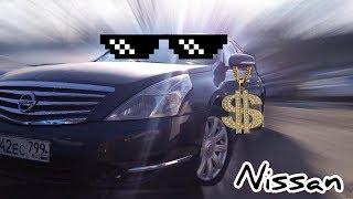 АвтоОбзор Nissan TEANA